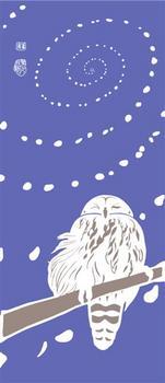 梟吹雪 (Medium).jpg